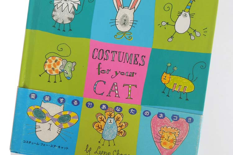 COSTUMES_FOR_YOUR_CAT_RS_5